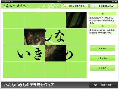 スクリーンショット(2011-04-02 12.06.14)