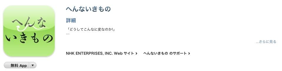 スクリーンショット(2011-04-02 12.05.36)