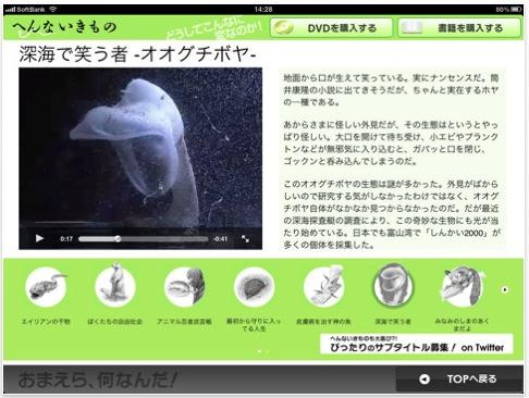 スクリーンショット(2011-04-02 12.05.58)