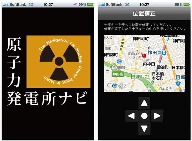 スクリーンショット(2011-04-05 12.29.37)