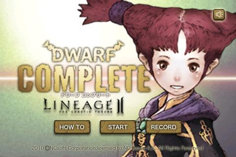 DWARF-COMPLETE1.jpg