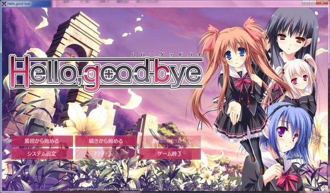 HGB_convert_20110105141515.jpg