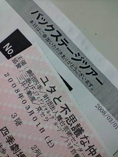 20080301233011