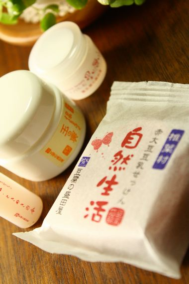 22時の魔女出話題になった豆腐屋の盛田屋「魔女セット」口コミ感想
