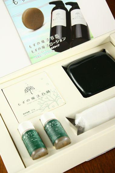 もずの魔法石鹸~アトピー乾燥肌にフコイダンでかゆみ止める