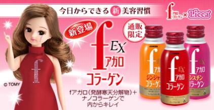 fアガロコラーゲンEX