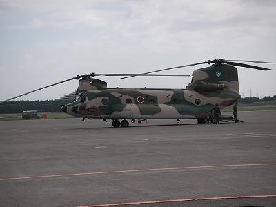 CH-470J