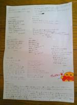 110207_145327_ed.jpg