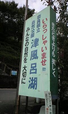 20090912112308.jpg