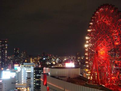 梅田の夜景を楽しめます