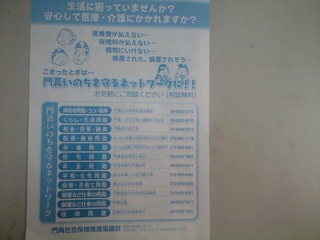 20091021155737.jpg
