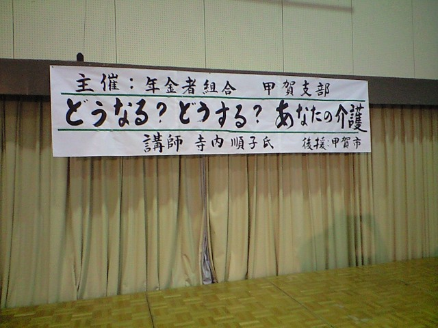 20091029231001.jpg