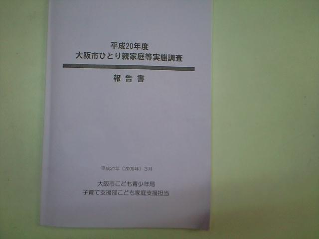 20091110163918.jpg