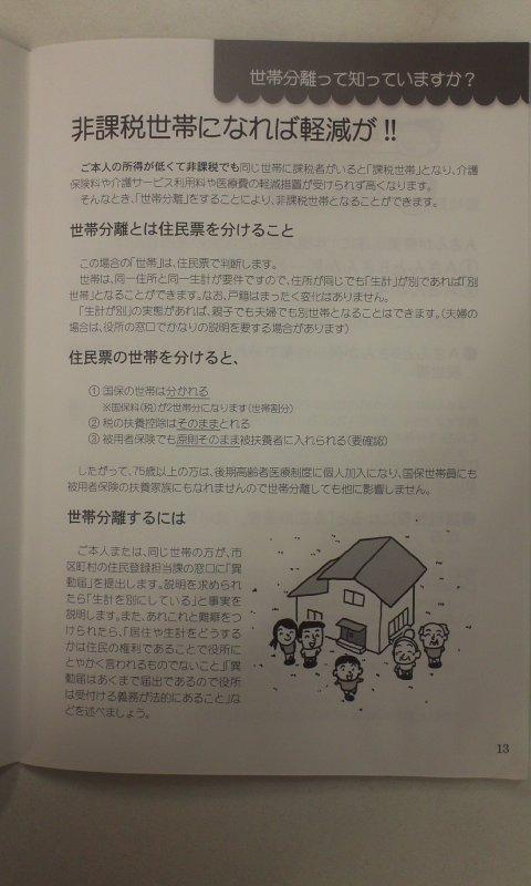 moblog_414d1d40.jpg