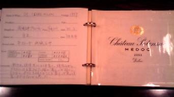 10月31日 ワイン日記