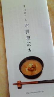 201107191203000.jpg