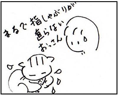 55-4.jpg