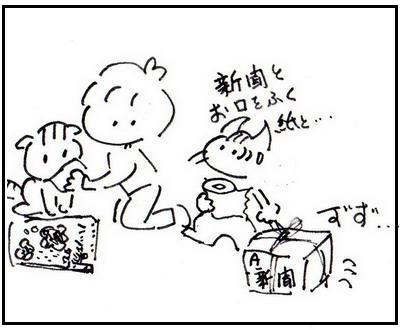 57-4.jpg