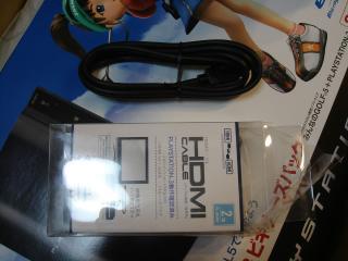 PS3 飛び出したHDMIケーブル