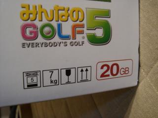 PS3 箱
