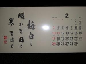 DSCN0172.jpg