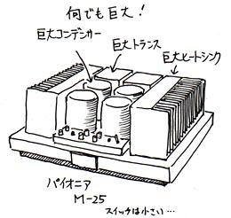 M-25.jpg