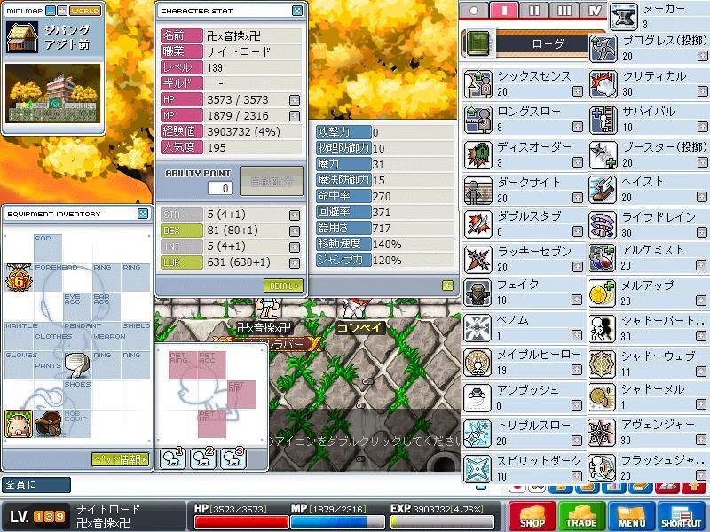 ss6_20091010155007.jpg