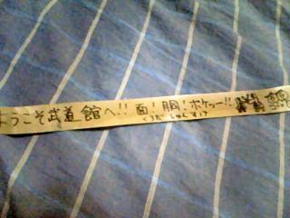 20061104052957.jpg
