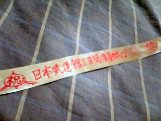 20061104053007.jpg