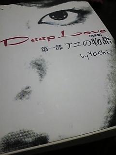 20070416190827