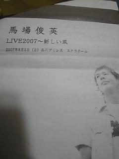 20070806003238