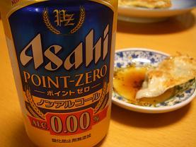 ノンアルコール2