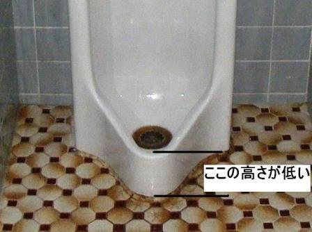 DSCF033423.jpg