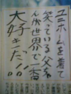 06-10-12_09-33.jpg