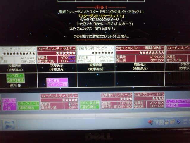 KC3R00270001.jpg
