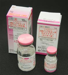 インフルワクチン