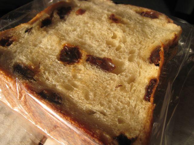 ぶどうパン(あさひ屋ベーカリー)