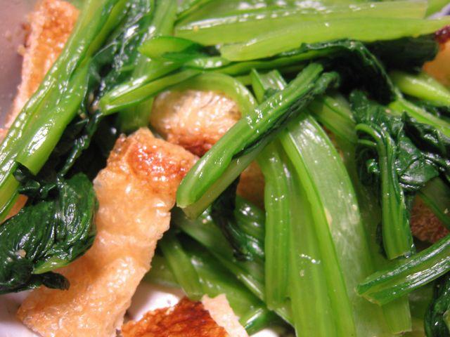 小松菜と油揚げの芥子和え