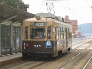 20120208 024