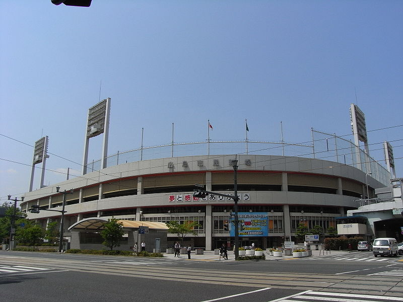 800px-Hiroshima_Municipal_Baseball_Stadium_2008.jpg