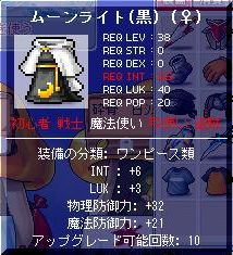 20071122221625.jpg