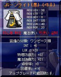 20071124074140.jpg