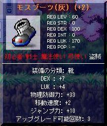 20071124074156.jpg
