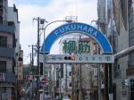 神戸0282