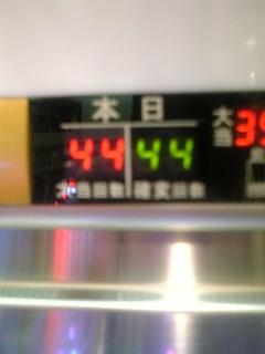 データろぼ☆44回☆LM多い・・・
