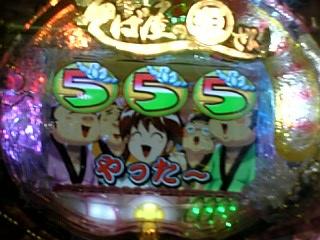 そば屋の源さん☆セイロちゃん5当たり