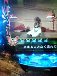 WIND☆15連