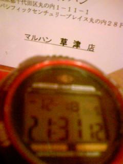 101218_213131.jpg