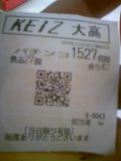 101224_185657.jpg
