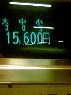 101227_173338.jpg
